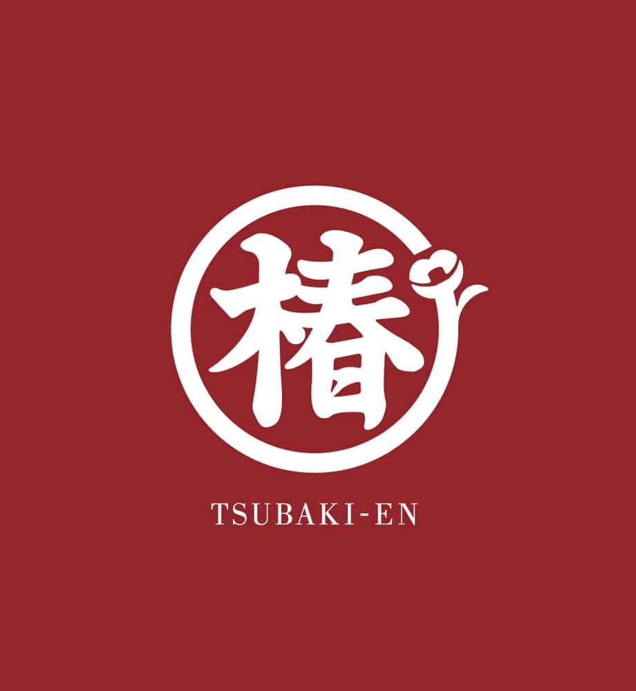 椿,TSUBAKI-EN