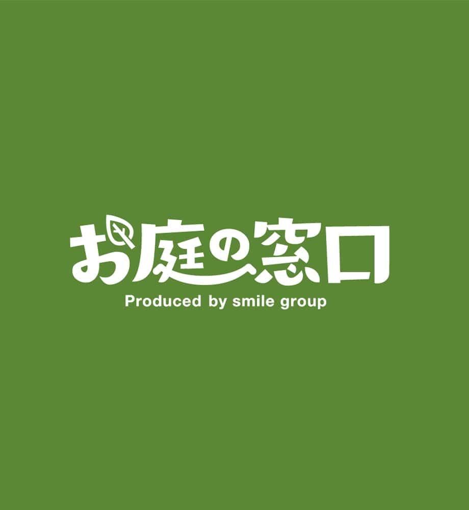 お庭の窓口,Produced by smile group