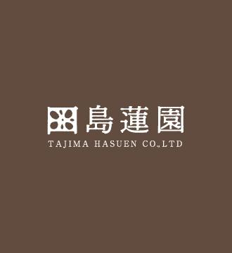 田島蓮園,TAJIMA HASUEN